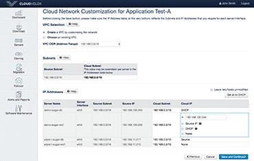 Cloud network customization screenshot